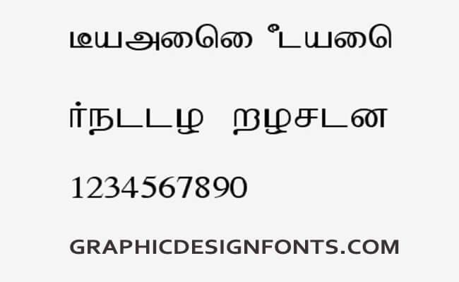 Bamini Font Family Free Download