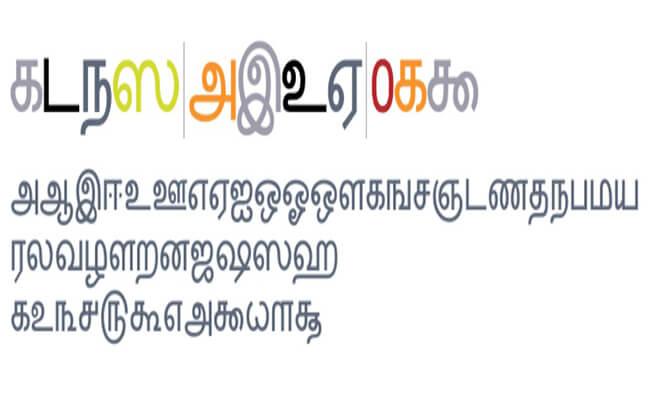 Latha Font Family Download