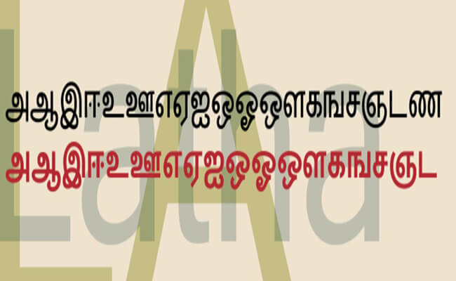 Latha Font Free Download