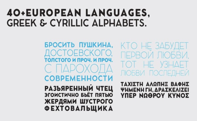 Cocomat Font Family Download