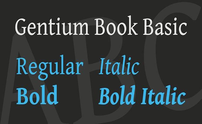 Gentium Basic Font Family Free Download